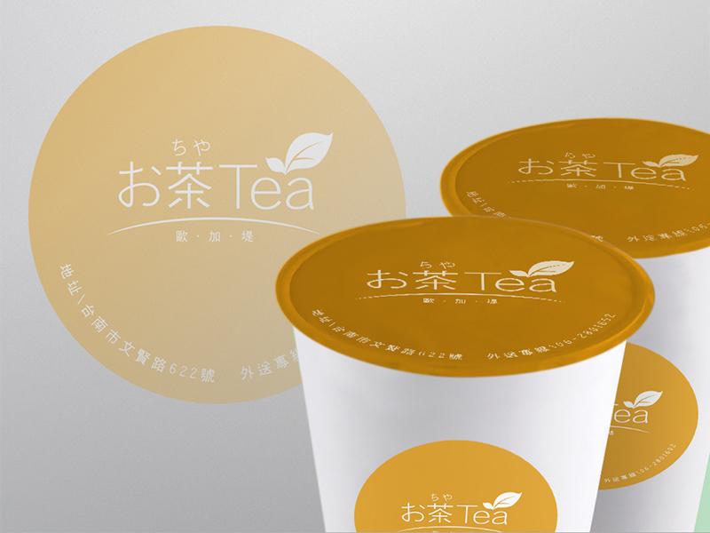 歐加堤 お茶 Tea - 手搖飲品 形象設計
