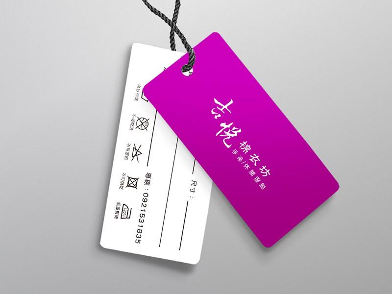 吉悅棉衣坊 - 中國風 手染服飾 專賣店