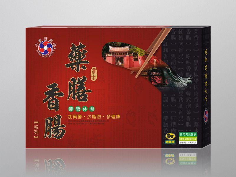 不老莊藥膳 香腸 - 台南知名的伴手禮