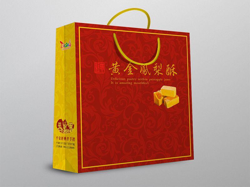 平安經典伴手禮 - 台南安平的 伴手禮 專賣店