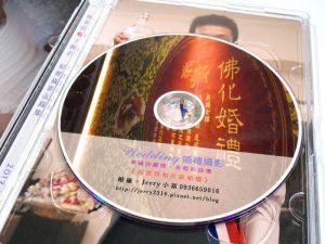 數位印刷應用 | CD 外盒封面與光碟封面印刷