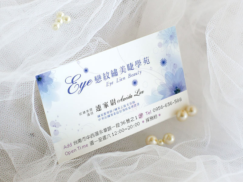 Eye 戀繡 美睫 學苑 - 打造魅力電眼的夢幻性感