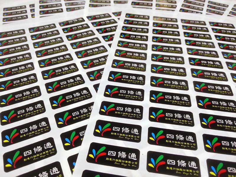 標籤貼紙 | 米香 包裝貼紙 +婚禮貼紙+活動貼紙