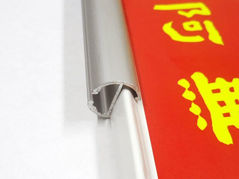 展示器材   鋁掛軸 - 海報懸掛及陳列展示