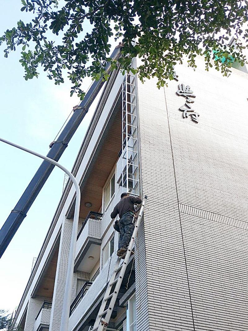 吉悅棉衣坊 - 2017新招牌 - 燈管換成 LED燈管