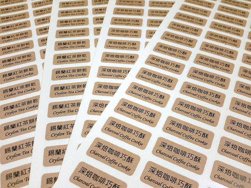 標籤貼紙 | 包裝盒封口+餅乾包裝+QR碼