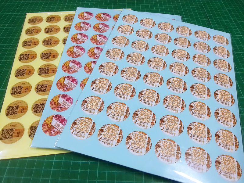 標籤貼紙   紙膠帶外包裝 - 標示貼紙
