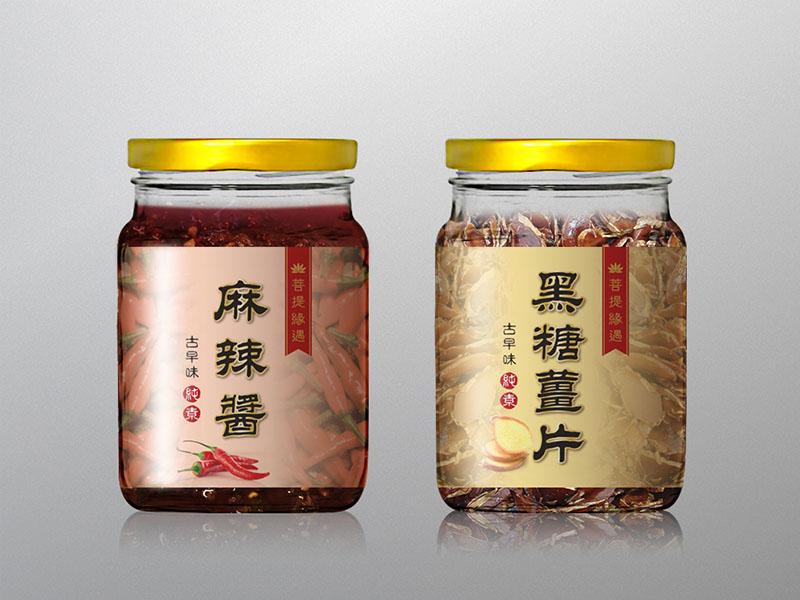 菩提緣遇 麻辣醬。黑糖薑片 玻璃罐瓶貼