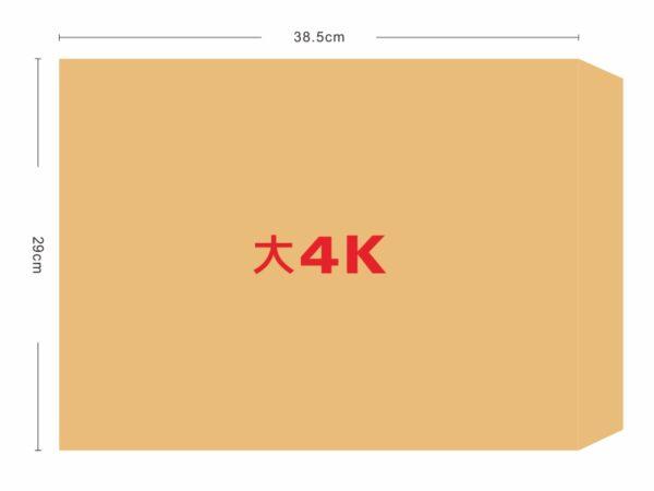 ★羅傑MORE★ 大4K赤牛皮信封