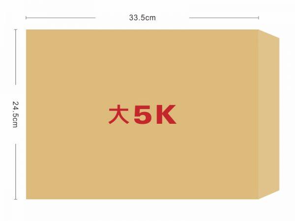 ★羅傑MORE★ 大5K赤牛皮信封