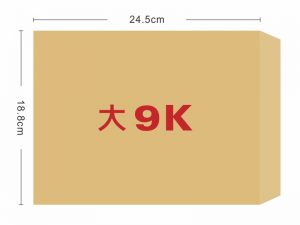 ★羅傑MORE★ 150P大9K赤牛皮信封
