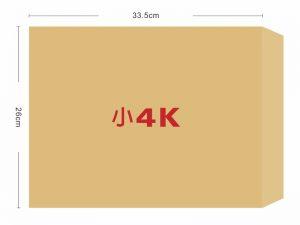 ★羅傑MORE★ 小4K赤牛皮信封