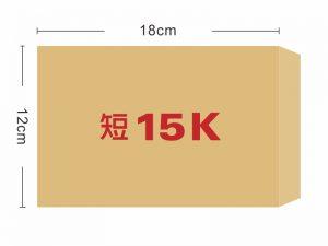 ★羅傑MORE★ 短15K赤牛皮信封