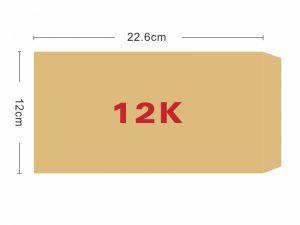 ★羅傑MORE★ 12K赤牛皮信封