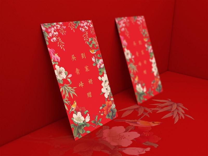 客製化 - 個人專屬中國風送禮 賀卡
