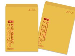 ★羅傑MORE★中式信封。公文封-單色 印刷 費