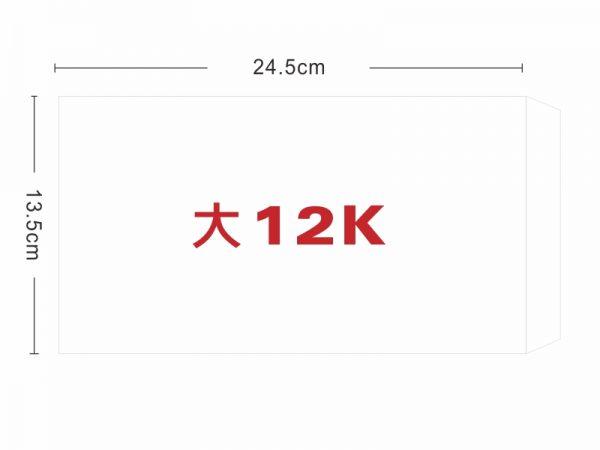 ★羅傑MORE★ 大12K白牛皮信封
