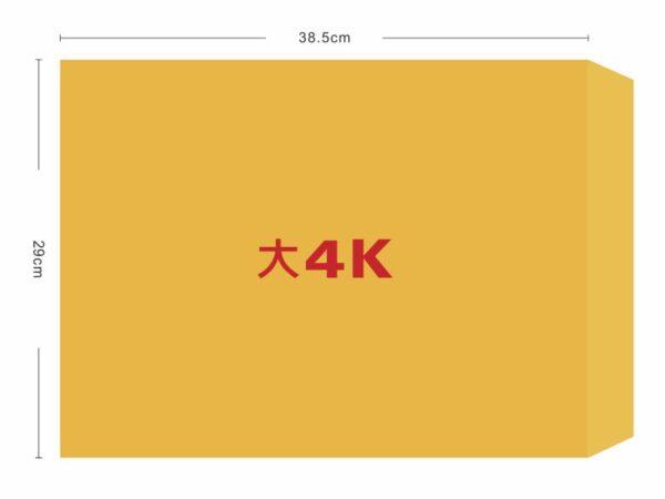 ★羅傑MORE★ 大4K黃牛皮信封