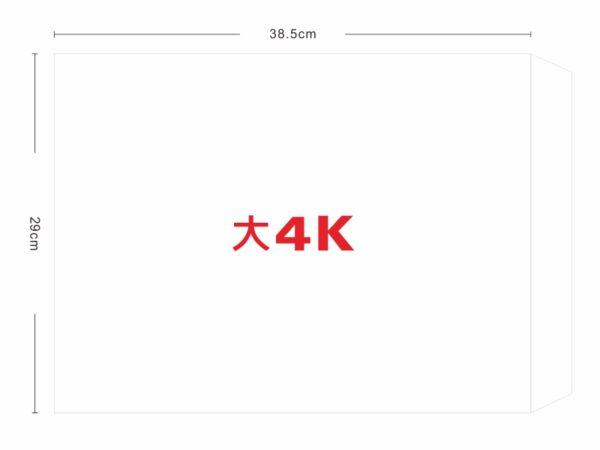 ★羅傑MORE★ 大4K白牛皮信封