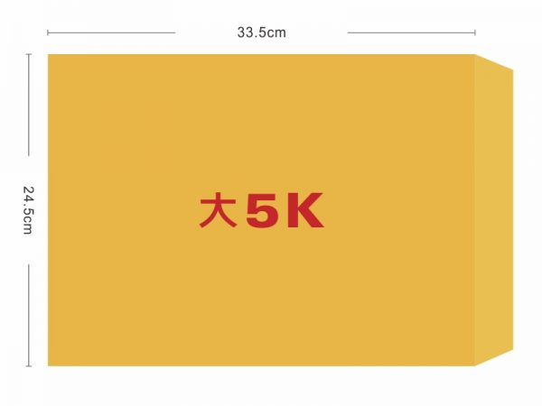 ★羅傑MORE★ 大5K黃牛皮信封