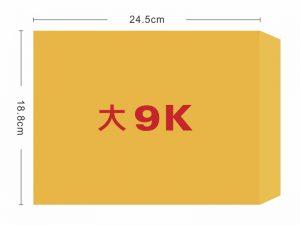 ★羅傑MORE★ 大9K黃牛皮信封