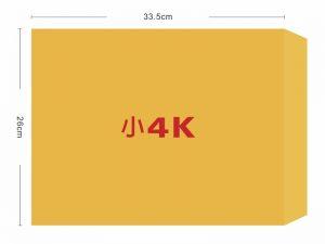 ★羅傑MORE★ 小4K黃牛皮信封