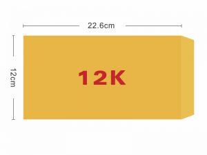 ★羅傑MORE★ 12K黃牛皮信封