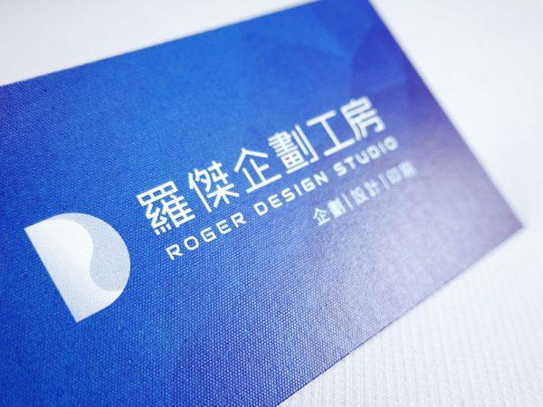 ★羅傑MORE★ 美術紙張 - 數位名片