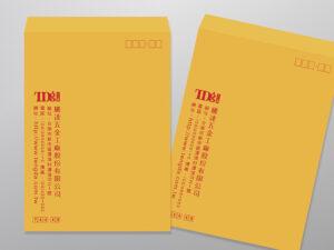 黃牛皮信封 印刷